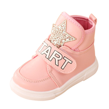 2015 autumn and winter children s shoes Boys Girls cute rhinestone sneakers casual shoes fluorescent color