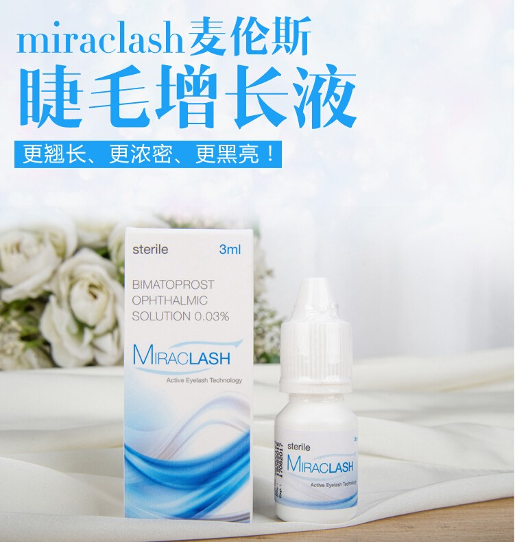 94c48c1b6b0 Blot any excess solution runoff by tissues or cotton. Do it again for  another eye with a new sterile applicator. Do not apply any on the lower  eyelashes.
