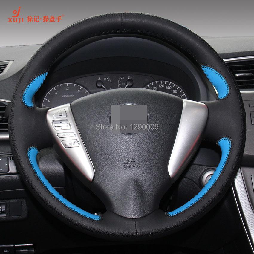 Красный синий черный оранжевый кожа руль крышка для Nissan Tiida Sylphy Sentra примечание