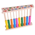 2017 Abacus Wooden Bead Maths Counting Educational 10 Bars for Early Learning Toys APR06 17