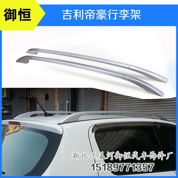 Popular Vehicle Roof Rack Buy Cheap Vehicle Roof Rack Lots