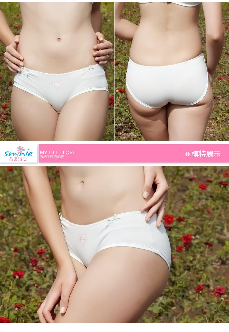 Panties Japanesse Teen 120