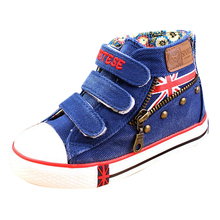 Child canvas shoes male child girls shoes 2015 spring and autumn baby shoes high canvas