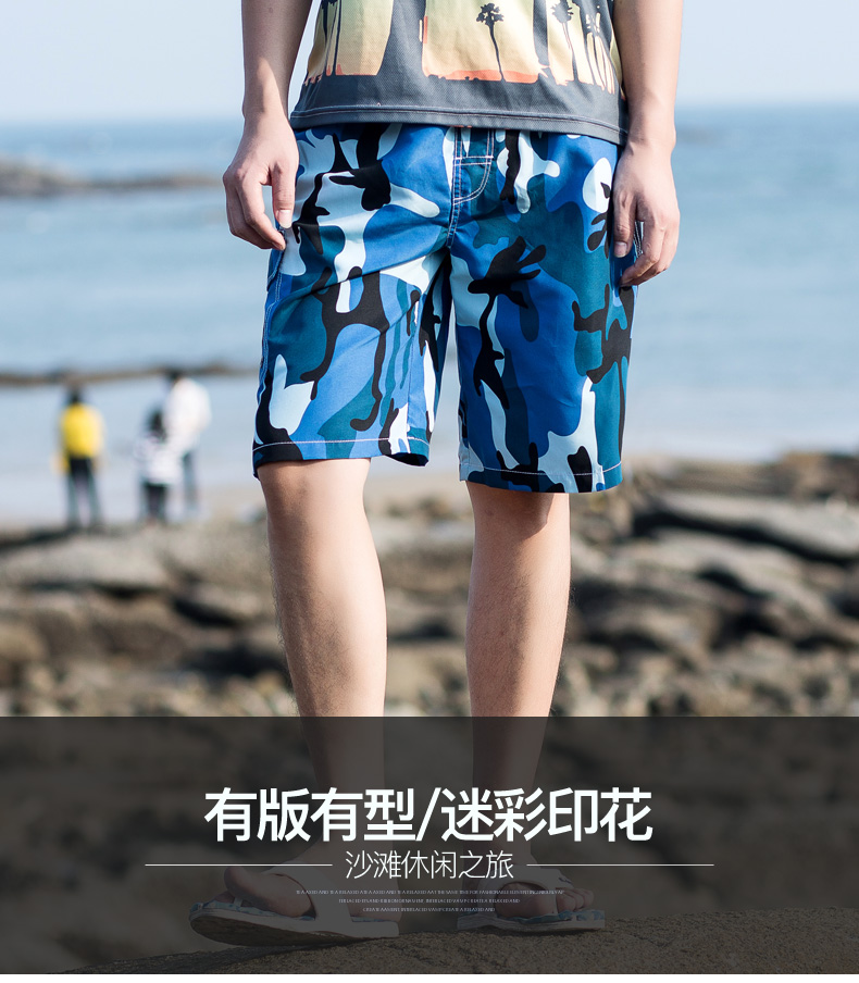 4561639fe3 Detail Feedback Questions about Brand Board Shorts Men Boardshorts ...