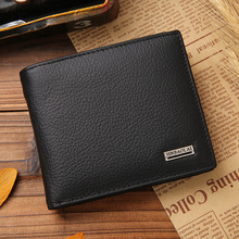 Men's wallet short soft cowhide leather wallet purse wallet bag wholesale manufacturers in Guangzhou