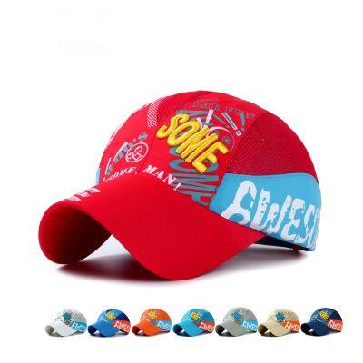 2016 New sunscreen Sugan children boys and girls outdoor hat gorras snapback baseball net visor cap