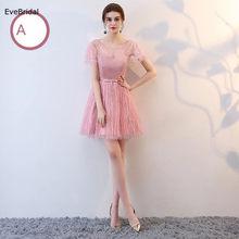 Новинка, розовое, серебристое кружевное мини-платье длиной выше колена с поясом, платье подружки невесты, платье для свадебной вечеринки, ра...(Китай)