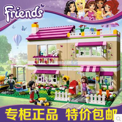 Bela 10164 Girl friends 695pcs Oliver s House and minifigures Oliver Peter Anna figures building block