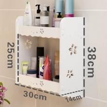 Szafka Do Lazienki mobilli Per Il Bagno Vanitorio Vanity Meuble Salle De Bain Armario Banheiro мебель для ванной комнаты полка шкафа(Китай)