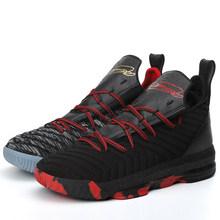 Новая мужская баскетбольная обувь с высоким берцем, дышащая Нескользящая повседневная спортивная обувь, Противоударная уличная Мужская об...(Китай)