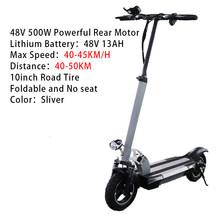 """Электрический самокат для взрослых на расстоянии 100 км с сиденьем 10 """"48V500W моторное колесо 26AH батарея Складной электрический самокат скейтбо...(Китай)"""