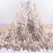 Золотая французская Тюлевая кружевная ткань с блестками горячая Распродажа нигерийские кружева сеточка ткани 5 ярдов африканская кружевна...(Китай)