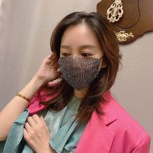 Модные маски для взрослых и женщин, яркие цвета, стразы, Вечерние Маски для улицы, ювелирные аксессуары XH(Китай)