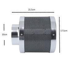 4-дюймовый встроенный вентиляторный воздуховод, 4-дюймовый Фильтр из углеволокна с австралийским очистителем воздуха из древесного угля, на...(China)