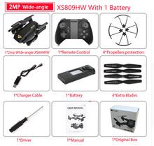Квадрокоптер Visuo XS809W XS809HW, складной мини-Дрон для селфи с Wi-Fi, FPV, hd-камерой 0, 3 Мп/2 МП, RC(China)