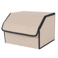 Портативный складной органайзер для багажника автомобиля, чехол для хранения, чехол для салона автомобиля, сумка-контейнер, кожаный изоляц...(Китай)