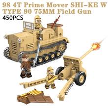 450 шт японский 98 трактор и полевой пистолет строительные блоки WW2 военный солдат фигурки оружие части Кирпичи игрушки для детей(Китай)