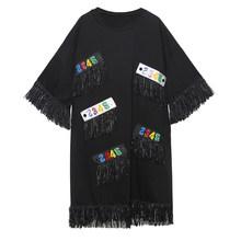 Женское платье с кисточками EAM, платье большого размера с круглым вырезом и рукавом три четверти, весенне-Осенняя мода 2020 1R449(Китай)
