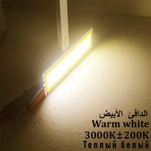 15 Вт cob светодиодные лампы полоса 120*36 мм Диммируемый источник света красный bule Теплый Природа холодный белый цвет с радиочастотным пультом ...(Китай)