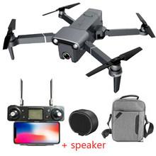 Мини-Дрон OTPRO с 4k камерой, в наличии, версия MT1SS5, FCC, время полета 30 минут, оригинальный, новый, GPS, RC, вертолет, подарок(China)