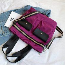 Модная женская одноцветная ультрафункциональная Водонепроницаемая нейлоновая сумка через плечо bolso mujer, сумки через плечо для женщин *(Китай)