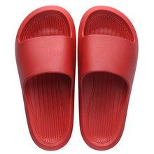 Fujin/Новые летние женские домашние тапочки для пар; Дышащие шлепанцы для ванной; Нескользящие модные удобные модные тапочки; 2020(Китай)