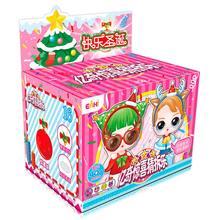 Модная сюрприз кукла DIY Детская игрушка-Паззл прическа изменение пространства капсула модели BJD lol куклы оригинальная коробка игрушки для д...(Китай)