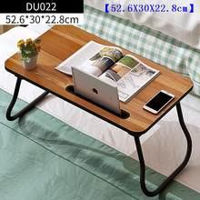 Ordinateur Портативная подставка Escritorio De Oficina, ноутбук, кровать для ноутбука, регулируемая тумбочка, стол для учебы, компьютерный стол(Китай)