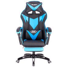 Профессиональное компьютерное кресло LOL интернет кафе Спортивное гоночное кресло WCG игровое кресло офисный стул(Китай)