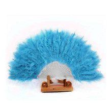 Двухсторонний веер для украшения дома, однотонные вечерние вееры для свадебного танца, веер из пластика с перьями(Китай)