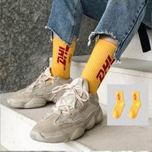 Тренд 2020, носки с ромашками для мужчин и женщин, мужские корейские забавные носки, длинные носки, черные крутые носки Harajuku GD, хлопковые носки ...(Китай)