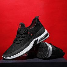 Мужские кроссовки, легкие кроссовки из дышащего материала с сеточкой и шнурками на каждый день, подходят для прогулок, тенниса(Китай)