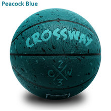 ПУ Противоскользящий износостойкий баскетбольный уличный Фристайл мяч 7 балон уличный баскетбольный Спорт соревновательная тренировочна...(Китай)