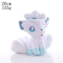 20 см Jiggly puff Charmander Bulbasaur Squirtle Evee плюшевые игрушки для детей активный подарок мягкая кукла-покемон аниме(Китай)