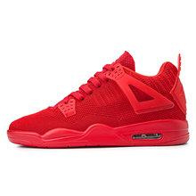 баскетбольные кросовки кроссовки мужские 2020 Jordans Баскетбольная обувь для мужчин s уличные мужские кроссовки воздухопроницаемые износостой...(Китай)