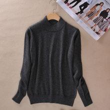 Осенний свитер с высоким воротом, женский зимний свитер, одежда для отдыха, кашемировый вязаный свитер, толстая трикотажная рубашка, топы че...(Китай)