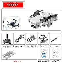 Дроны с дистанционным управлением 2020, 4k hd камера, мини-Дрон с большим радиусом, Wi-Fi, fpv, давление воздуха, обслуживание высоты, складной Квадро...(Китай)