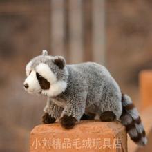 Маленькая милая плюшевая кукла животного, Мягкая Реалистичная мини-симуляция, украшение в виде животных, украшение в виде машины Uso De Pelucia ...(Китай)