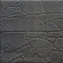 Новинка самоклеющиеся 3D настенные наклейки декоративные прикроватные спальни Гостиная Тум ТВ фон настенная бумага водонепроницаемая каме...(Китай)