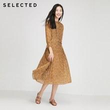 Плиссированное расклешенное платье с воротником-стойкой и рукавами 3/4 с принтом S | 42022J524(Китай)