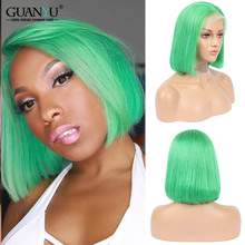 613 блонд боб парик на фронте человеческих волос 13X6 бразильский Реми Омбре розовый красный синий зеленый серый короткий тупой стрижка боб па...(Китай)