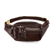 MAHEU, 100% натуральная кожа, для мужчин и женщин, поясная сумка, спортивная, для бега, для телефона, кошельки, для улицы, сумки для прогулок, через ...(Китай)