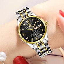 Кварцевые часы для женщин Топ бренд класса люкс DITAWATCH золото движение водонепроницаемый Дата спортивные женские часы для женщин Relogio Feminino(China)