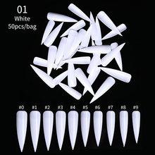 50 шт. накладные ногти натуральные прозрачные длинные французские накладные ногти 10 размеров пресс на пальцах инструменты для ногтей(Китай)