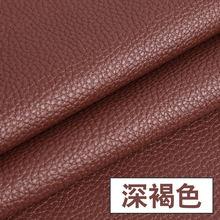 50x68 см искусственная кожа ткань синтетическая кожа Шитье DIY сумка обувь материал ИСКУССТВЕННАЯ кожаная ткань Polipiel Simili Cuir(Китай)