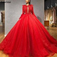 2020, тяжелое красное платье знаменитостей ручной работы, перья, бисер, Платья для особых случаев, красное ковровое платье, вечернее платье, ха...(Китай)