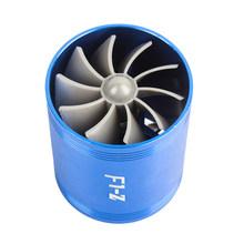 Автомобильное турбо зарядное устройство двойной вентилятор двойной пропеллер супер зарядное устройство газ экономия топлива универсальн...(China)