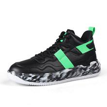 Высокая Баскетбольная обувь мужские кроссовки дышащие нескользящие носки Jordans уличные ботильоны дышащая мужская спортивная обувь(Китай)