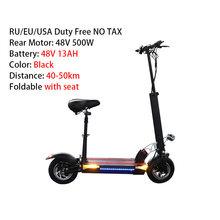 100 км Расстояние 48 в 500 Вт Электрический скутер двигатель Patinete Electrico Adulto складной самокат электрический скейтборд Ховерборд(Китай)