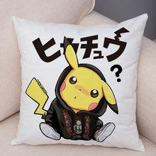 Модный чехол для подушки Pikachu Cos, японское аниме, драконий жемчуг, Декор, мультяшный Покемон, наволочка для дивана, автомобиля, дома, плюшевая ...(Китай)